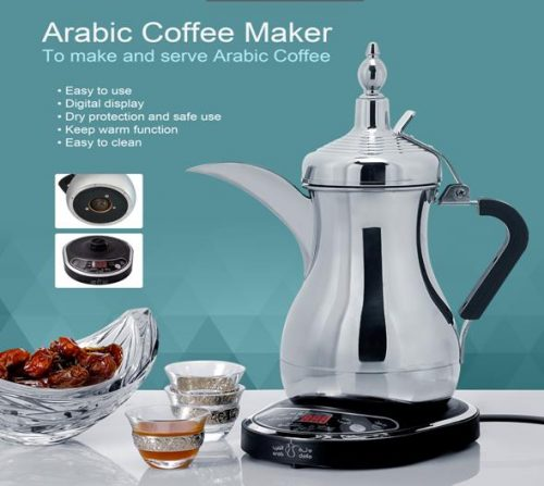 ARAB DALLA( ARABIAN COFFEE MAKER)
