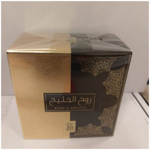 Zahrat Al Khaleej